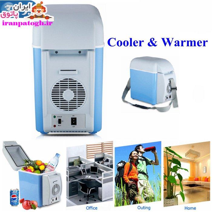 خرید یخچال مخصوص ماشین و گرمکن